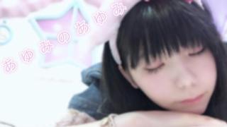7/26~7/27、8/16朗読劇出演!!あゆみのあゆみ