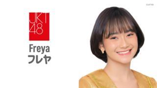 Freya/フレヤ(JKT48)