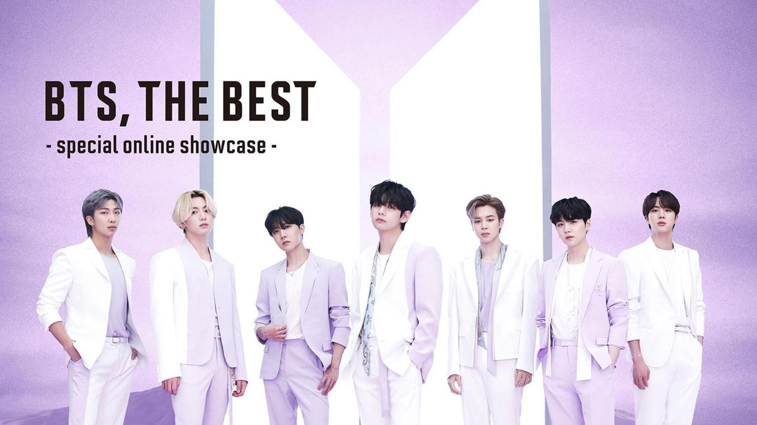 BTSベストアルバム発売記念OnlineShowcase