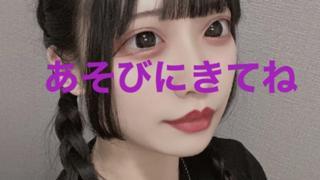 夢紫 える 「BEATism」