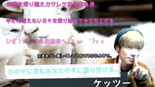 ケッツーの遊び場2019乁( ˙ω˙ )厂