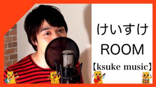 ksuke music!!!