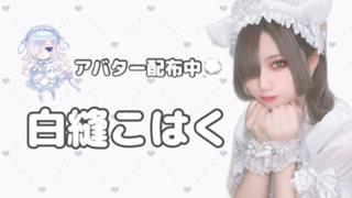 <4/30~缶バッチイベント>♡こはくのおへや♡
