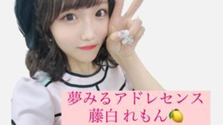 檸檬🍋(れもん)