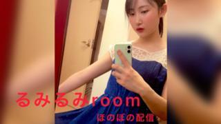 〜るみるみroom〜
