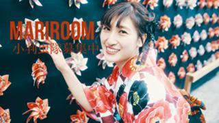 ☆MARI ROOM☆ 【小判虫隊募集中】