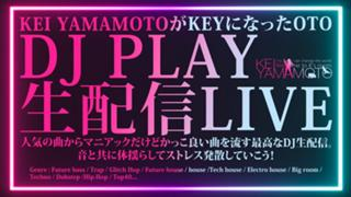 DJの部屋 - KEIYAMAMOTOがKEYになったOTO