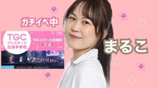 maruko -○○