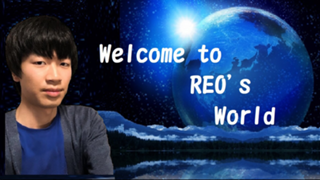 End Of REO's Wolrd