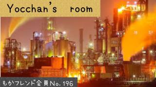 Yocchan's  room