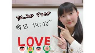 yu_ka room
