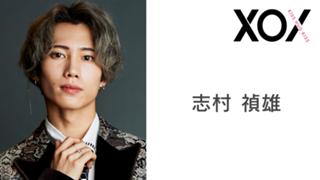 志村禎雄 from XOX