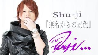 Shu-ji  (音楽事務所Music Bank!)