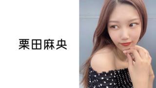 栗田麻央(ラストアイドル2期生)