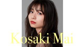 瑚崎まい(Kosaki Mai)