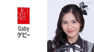 Gaby/ゲビー(JKT48)