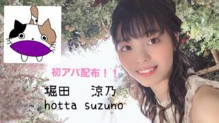すーちゃんるーむ☆アバ権ゲット50万ポイント達成!