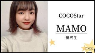 【イベ感謝!!!】MAMO《cocoスターズ》