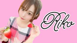【ガチイベ中‼️】RIKO