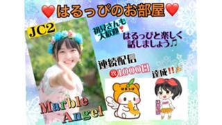 新アバター配布&イベント中!!石松陽菜 ♡はるっぴのお部屋♡