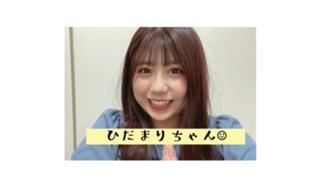 ひだまりちゃん☺︎🍒9/6〜9/19イベ中!!!!