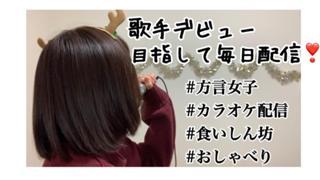 Ramy¨̮(れいみー)@★アバター権ガチイベ★