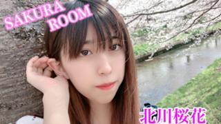 あいりん  room