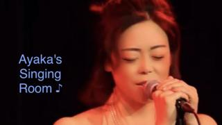 Ayaka's Singing Room♈️🎙