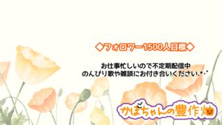【新アバ配布中】かぼちゃんの豊作畑【祭典は待っててね】