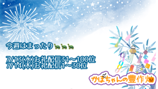 【ハロウィンアバ配布中】かぼちゃんの豊作畑