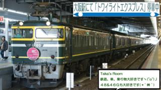 アイ・タカユキROOM【動画配信中、詳細はプロフィールで】