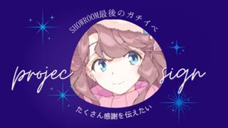 【Sign】アリエス・S🐏♈️