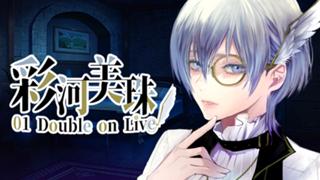 【目標20万pt!】01 Double on Live