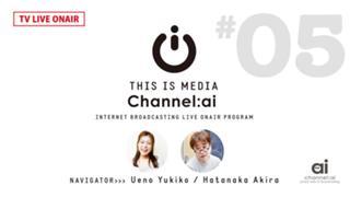 This is media チャンネル・アイ