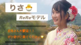 【スタダ感謝❗️】りさ🐣 🤍/ ReReモデル