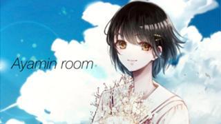 AYAMIN ROOM