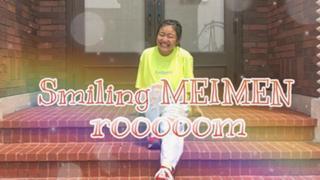 ♡ Smiling MEIMEN rooooom ♥