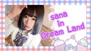 ♡sana in Dream Land♡