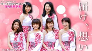 FEN-Girls