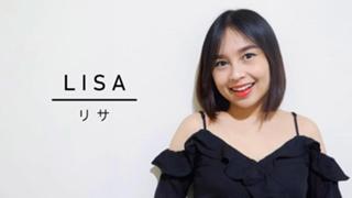 Lisa/リサ