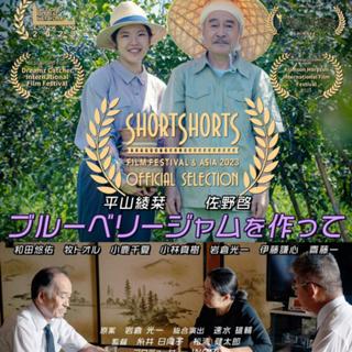【9月フォロワー300名増目標❢】女優 小林真樹オンステージ