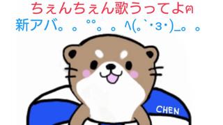 ちぇんちぇん歌うってよ!(カラオケ歌バカルーム)