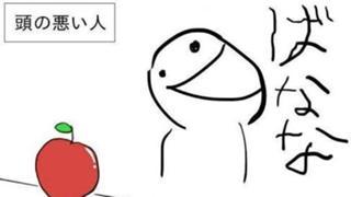 ホタが吐いてる_:(´ཀ`」 ∠):