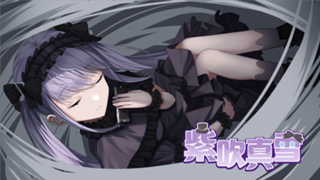 【超ガチイベ】♪紫吹真雪と口風琴(ハーモニカ)のお茶会♪