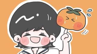 柿の実が成る無法地帯