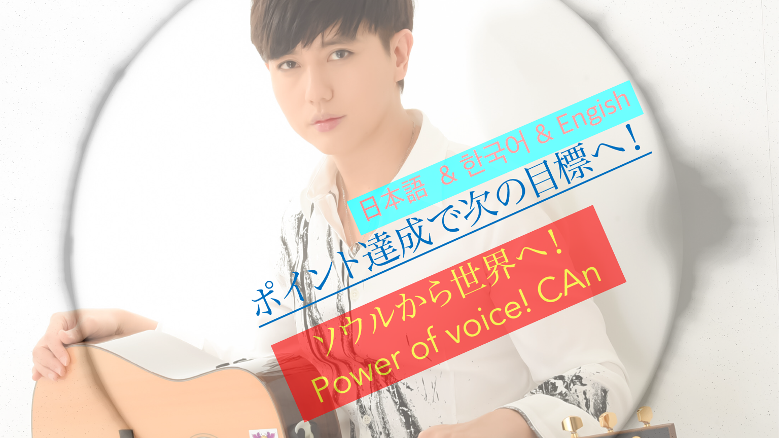 CAn K-Music