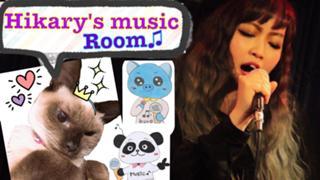 歌狂ひかりな-musicroom