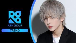 希空(RAINGROUP:TREND)