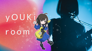 ガチイベ参加中!!3ピースバンド GtVo —youki—