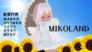 『スタダイベ中』MIKO's ROOM